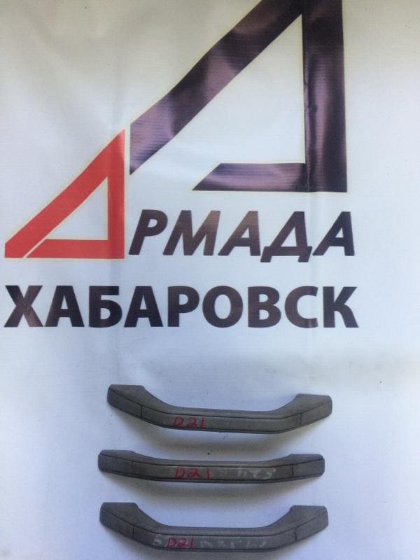Ручка потолочная Nissan Datsun BMD21 (б/у)
