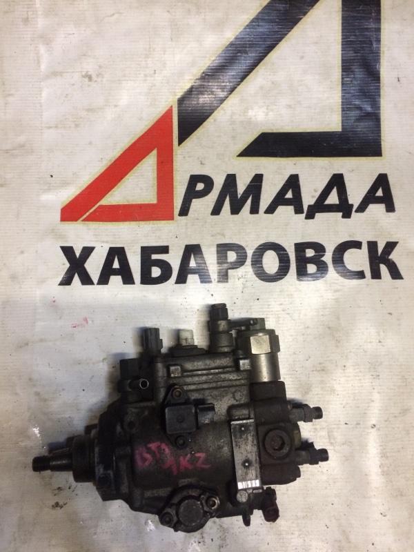 Тнвд Toyota Hiace KZH106 1KZ (б/у)