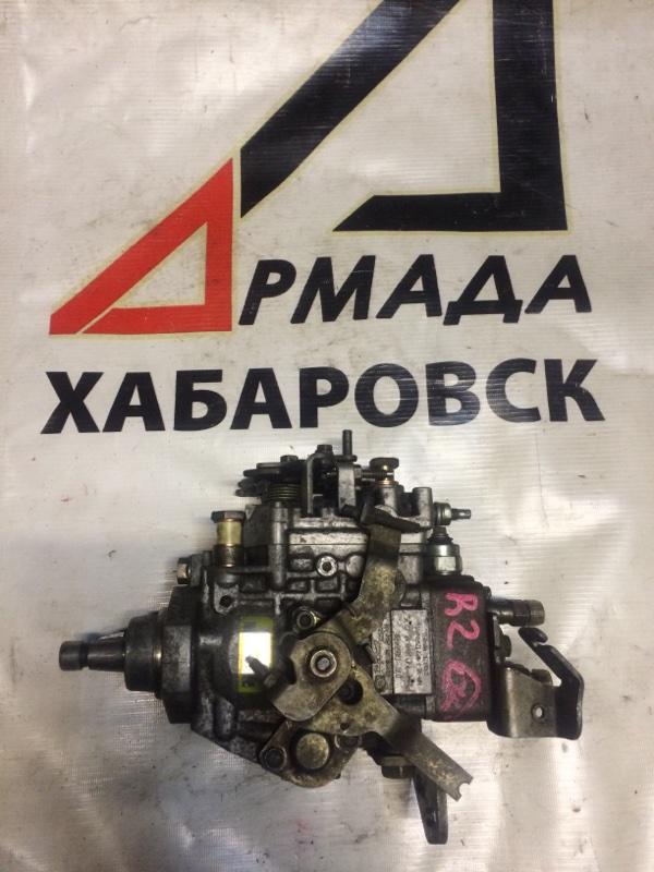 Тнвд Mazda Bongo SS28 R2 (б/у)