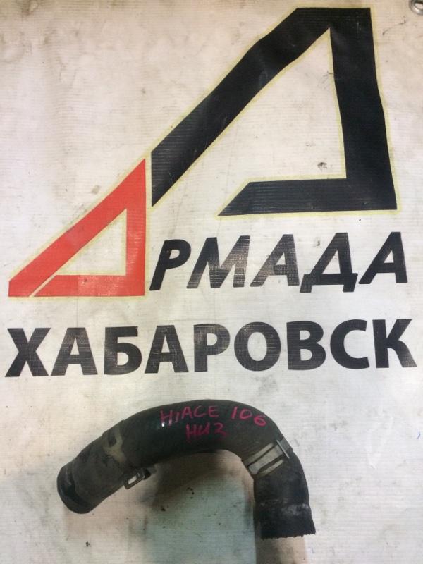 Патрубок системы охлаждения Toyota Hiace KZH106 1KZ нижний (б/у)