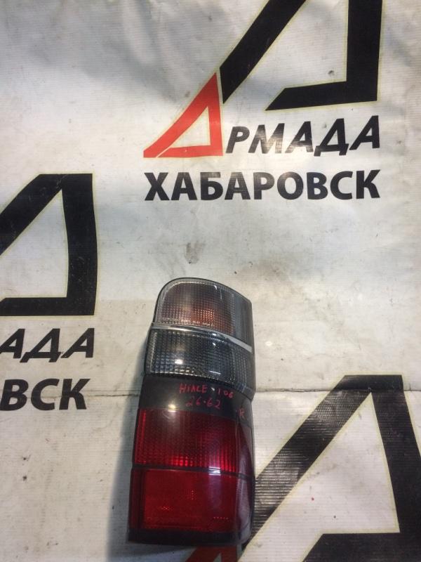 Стоп-сигнал Toyota Hiace KZH106 1KZ правый (б/у)