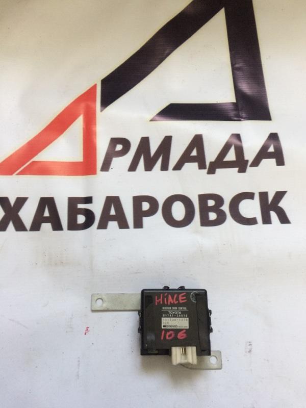 Блок управления дверьми Toyota Hiace KZH106 1KZ (б/у)