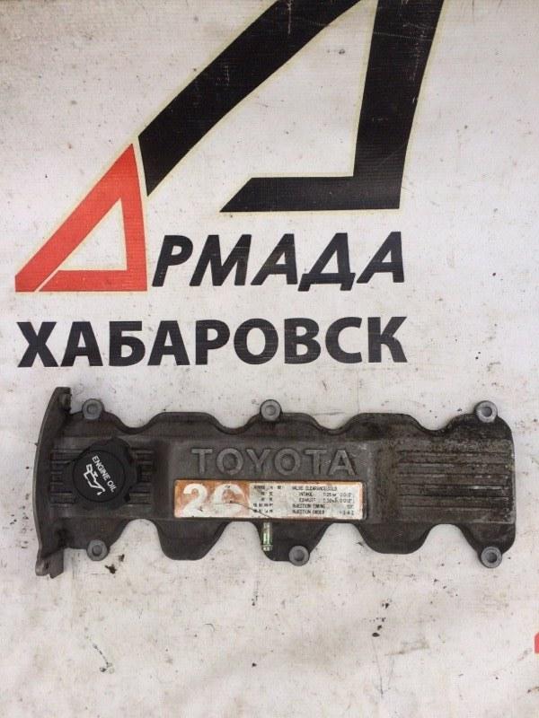 Клапанная крышка Toyota Lite Ace CR21 2C (б/у)