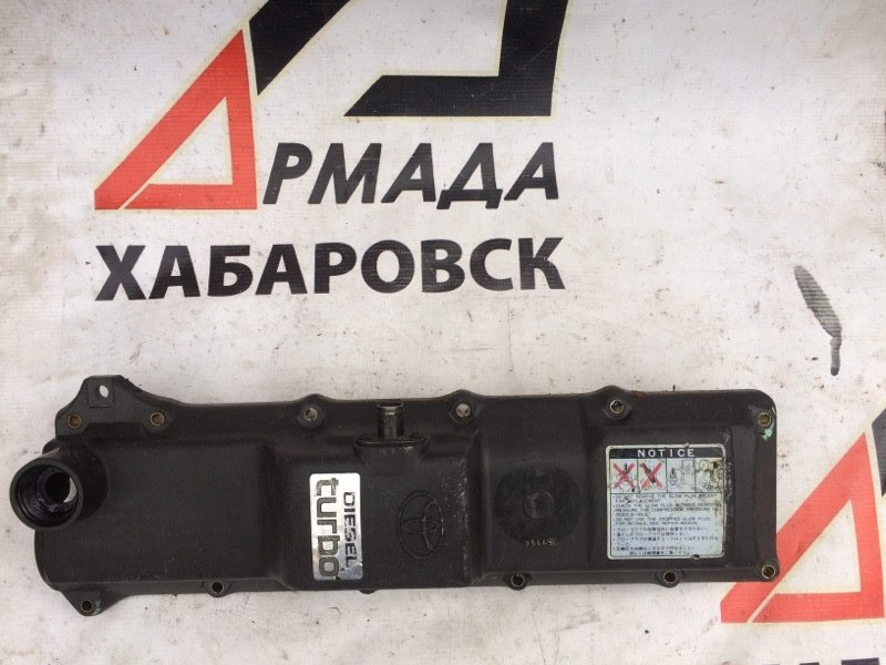 Клапанная крышка Toyota Hilux Surf KZN130 1KZ (б/у)
