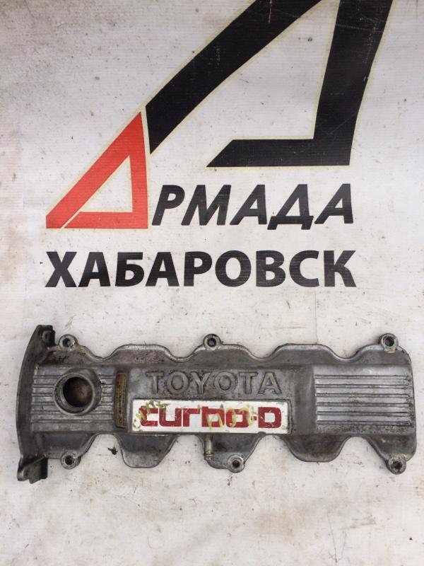 Клапанная крышка Toyota Lite Ace CM40 2C (б/у)