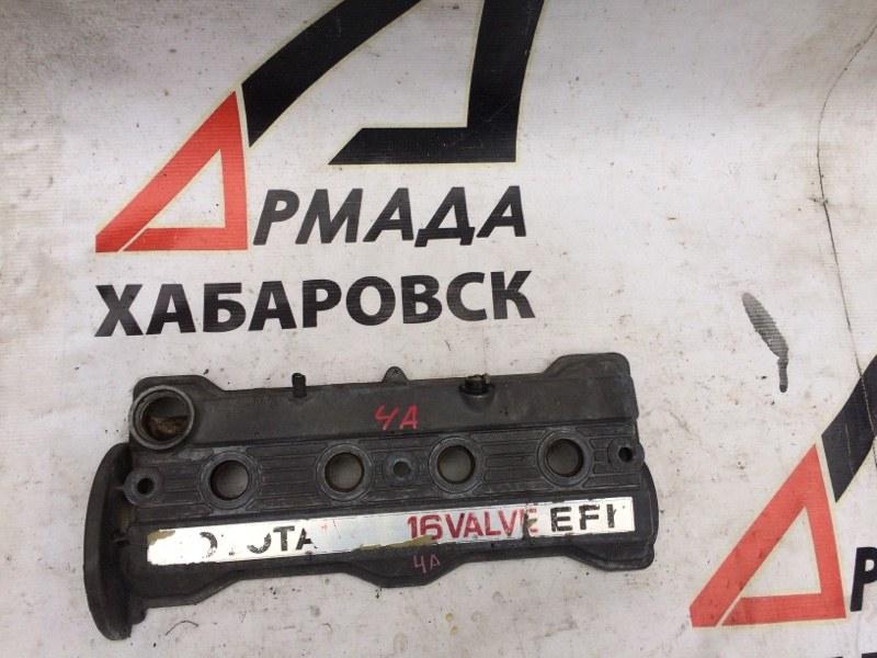 Клапанная крышка Toyota Corolla AE92 4AF (б/у)