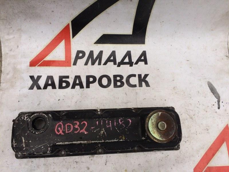Клапанная крышка Nissan Atlas R4F23 QD32 (б/у)
