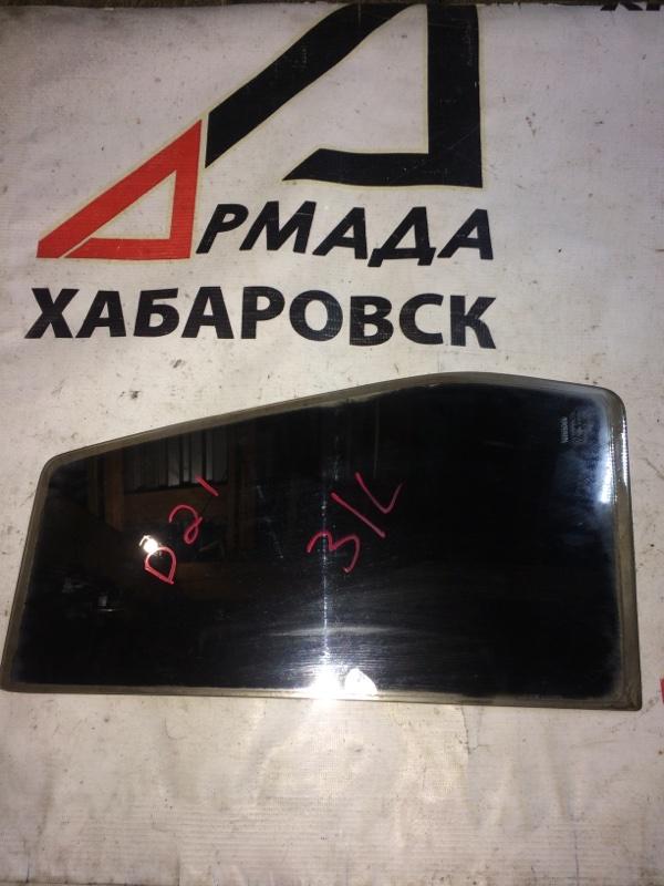 Форточка двери Nissan Terrano LBYD21 задняя левая (б/у)