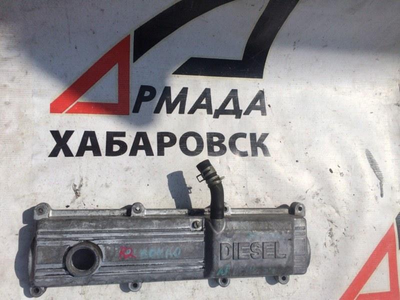 Клапанная крышка Mazda Bongo SKF2L RF (б/у)