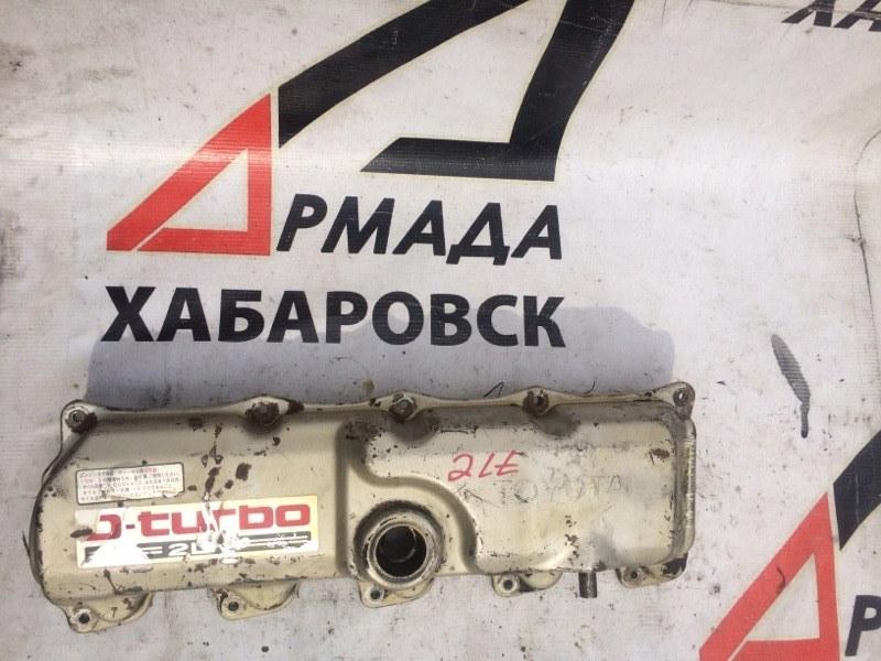 Клапанная крышка Toyota Land Cruiser Prado LJ78 2LT (б/у)