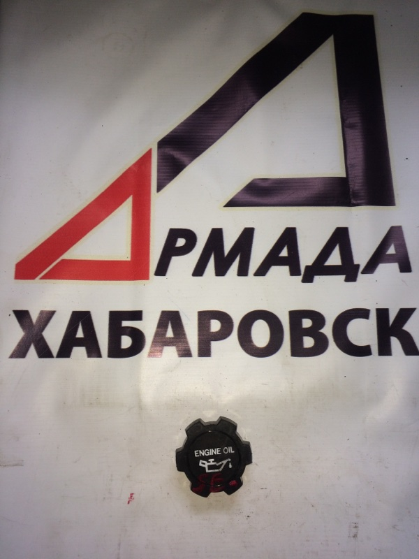 Крышка маслозаливной горловины Toyota Corolla 2E (б/у)