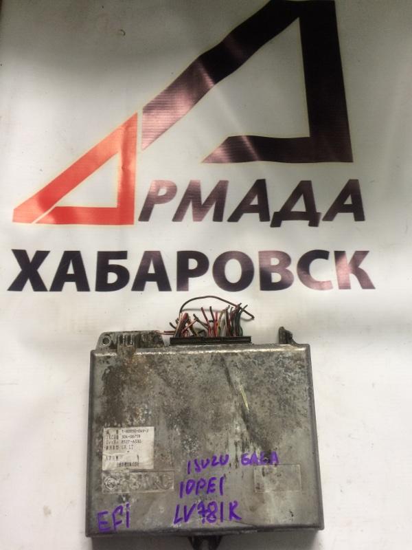 Блок управления efi Isuzu Gala LV781 10PE1 (б/у)