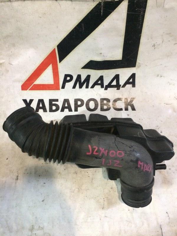 Патрубок воздушного фильтра Toyota Mark Ii JZX100 1JZ (б/у)