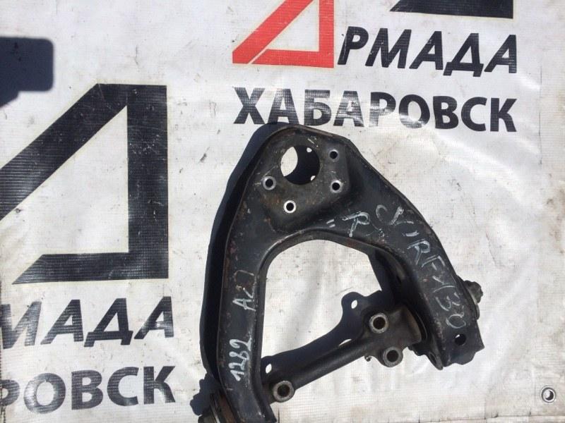 Рычаг Toyota Hilux Surf KZN130G правый верхний (б/у)