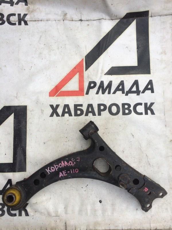 Рычаг Toyota Corolla AE100G правый (б/у)