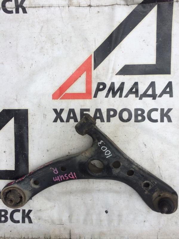 Рычаг Toyota Ipsum ACM21 передний правый (б/у)