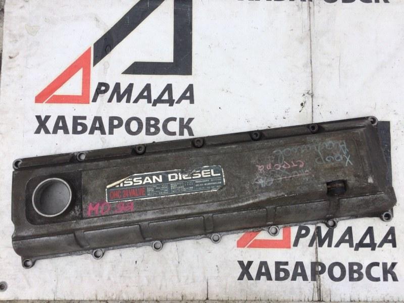 Клапанная крышка Nissan Diesel PK260 MD92 (б/у)