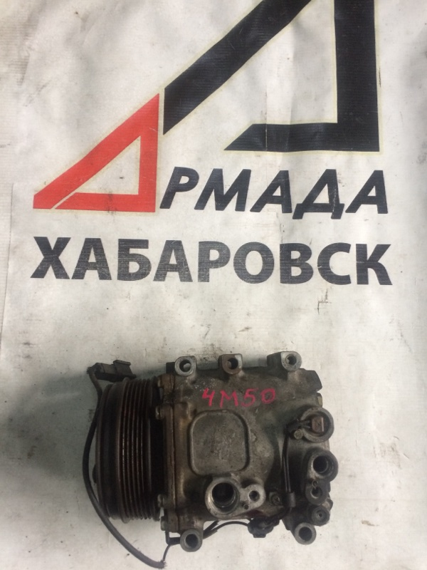 Компрессор кондиционера Mitsubishi Canter FE71 4M50 (б/у)