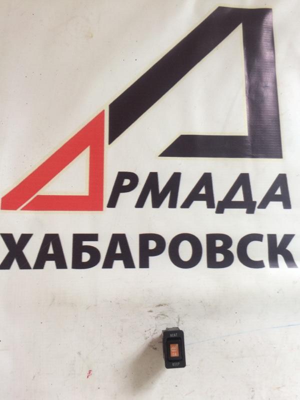 Кнопка подогрева сидений Isuzu Bighorn UBS69 правая (б/у)