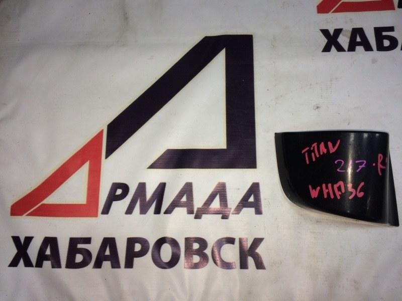 Накладка на зеркало Mazda Titan WHF36 левая (б/у)