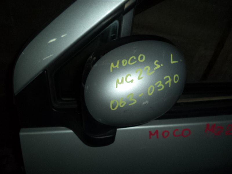 Зеркало Nissan Moco MC22S переднее левое (б/у)