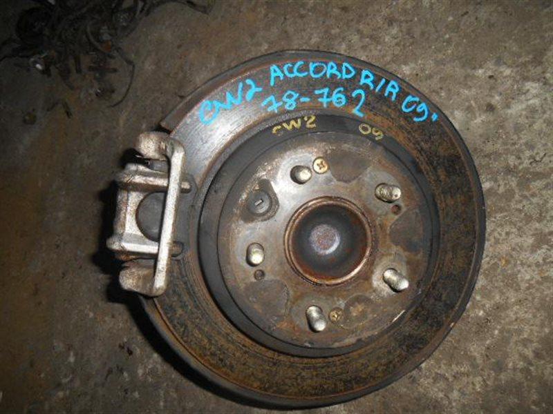 Ступица Honda Accord CW2 задняя правая (б/у)