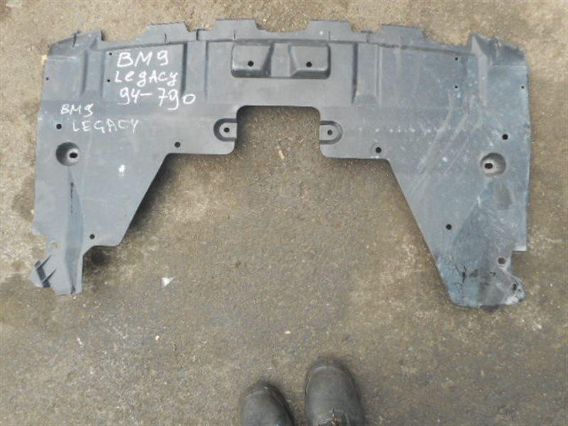 Защита двигателя Subaru Legacy BM9 EJ25 передняя (б/у)