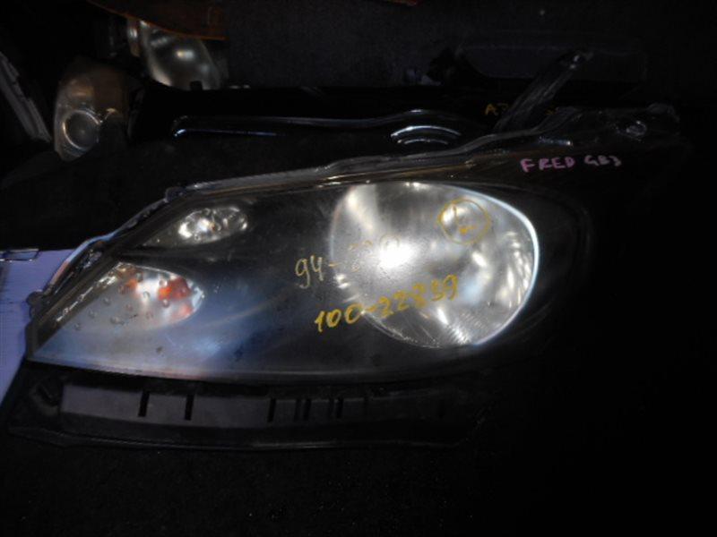Фара Honda Freed GB3 передняя левая (б/у)