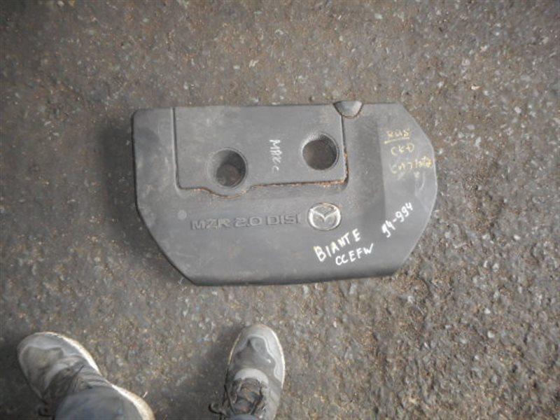 Крышка двс декоративная Mazda Biante CCEFW LF (б/у)
