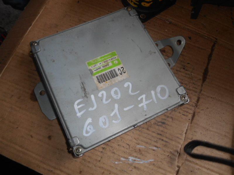 Блок efi Subaru Legacy BH5 EJ20 (б/у)