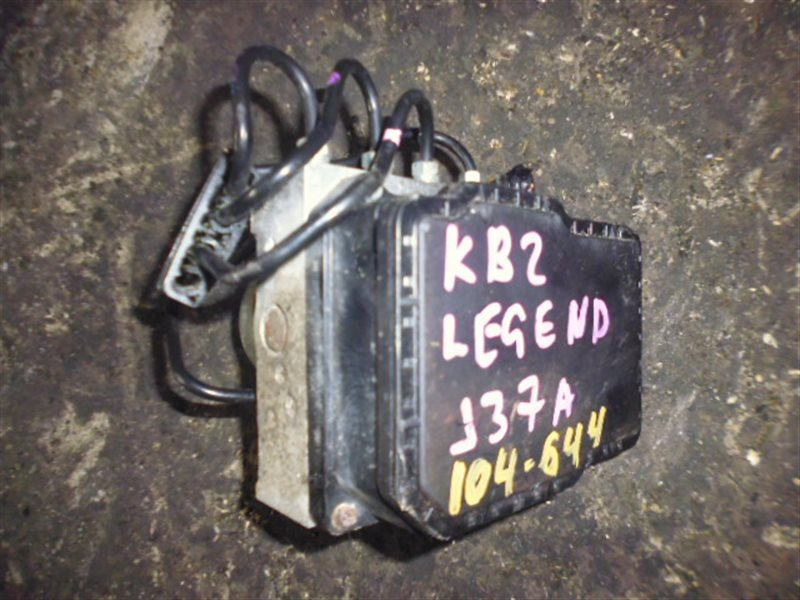 Блок abs Honda Legend KB2 J37A (б/у)