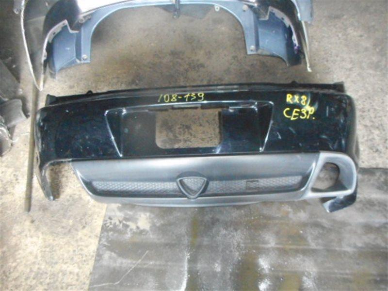 Бампер Mazda Rx-8 CE3P задний (б/у)