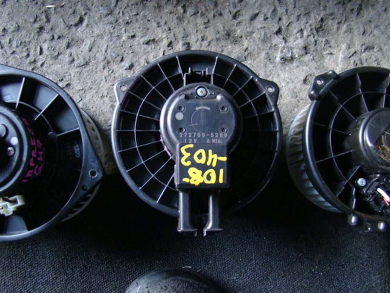 Мотор печки Subaru Legacy BR9 (б/у)