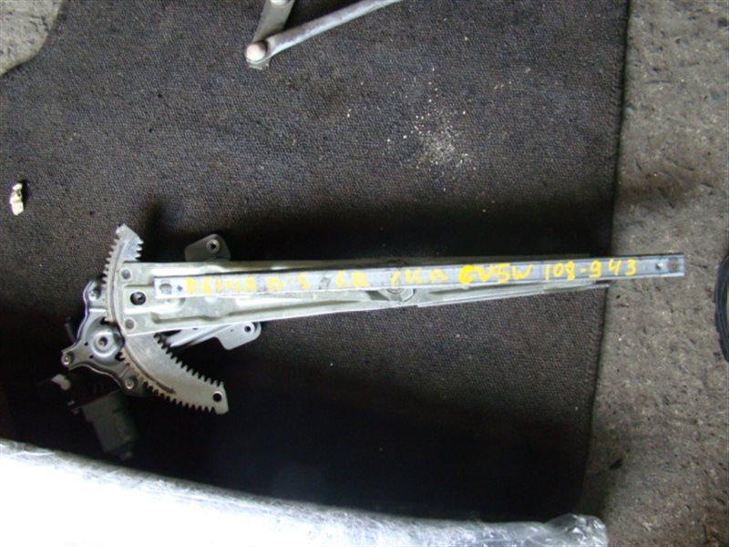 Стеклоподъемный механизм Mitsubishi Delica D5 CV5W передний правый (б/у)