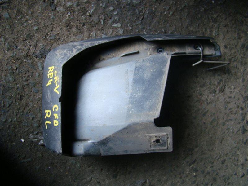 Брызговик Honda Cr-V RE4 задний (б/у)