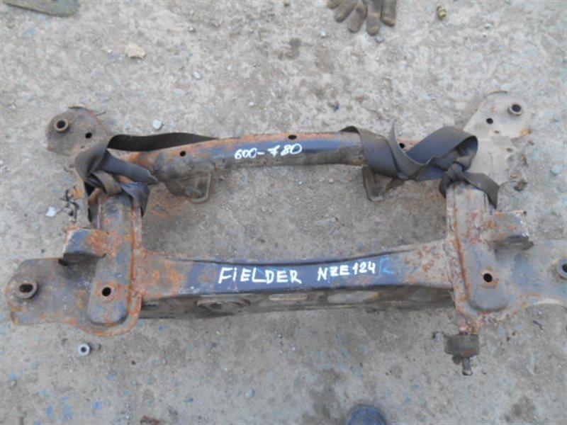 Балка подвески Toyota Corolla Fielder NZE124 1NZ задняя (б/у)