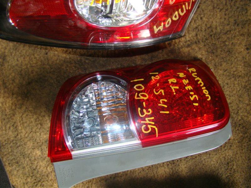 Стоп-сигнал Toyota Corolla Rumion NZE151 задний левый (б/у)