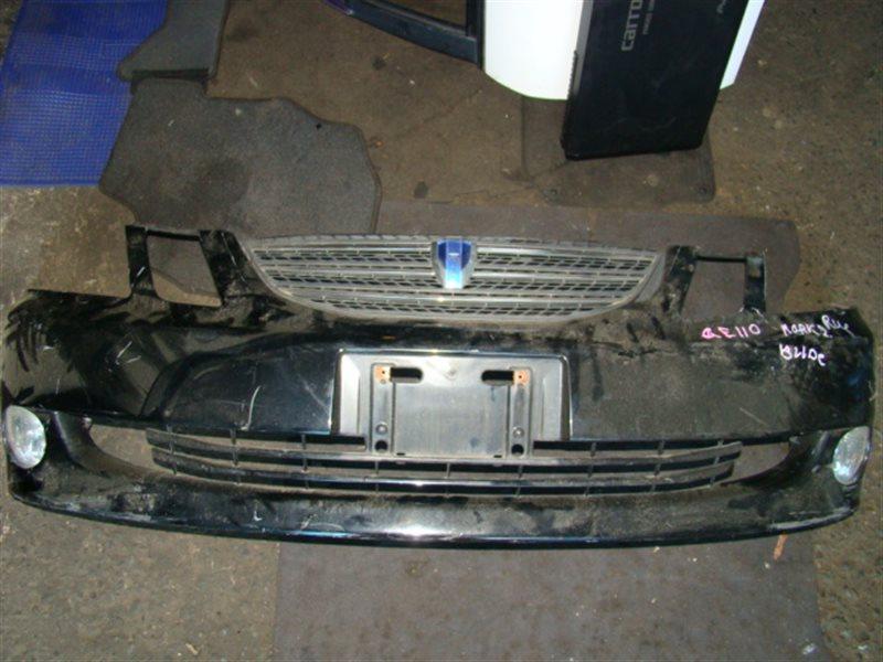Бампер Toyota Mark Ii Blit GX110 передний (б/у)