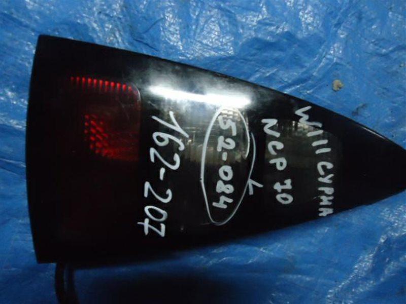 Стоп-сигнал Toyota Will Cypha NCP70 2NZFE задний левый (б/у)