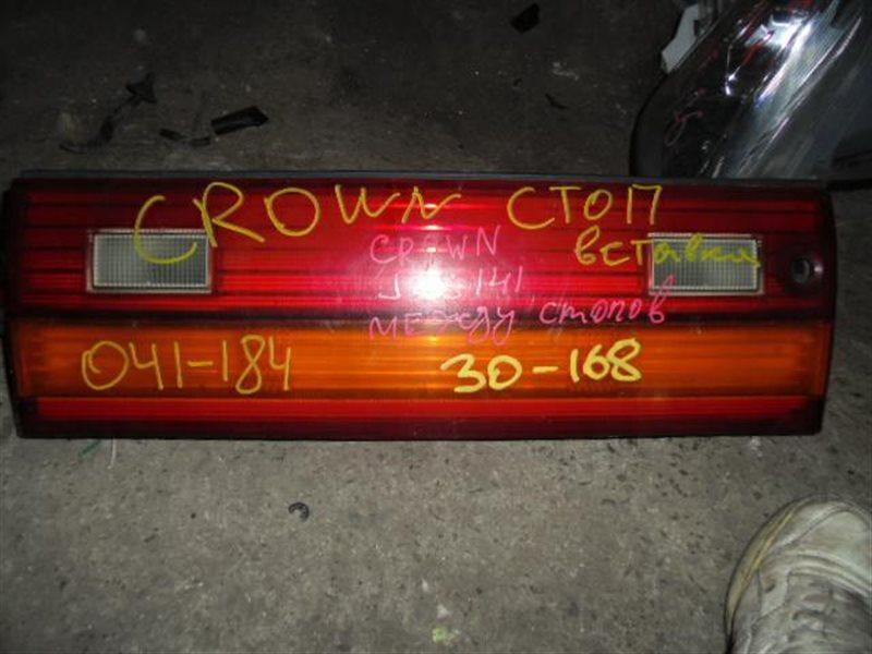 Стоп-планка Toyota Crown JZS141 (б/у)