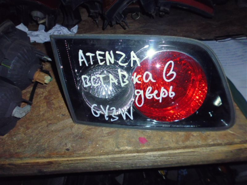 Вставка между стопов Mazda Atenza GY3W левая (б/у)