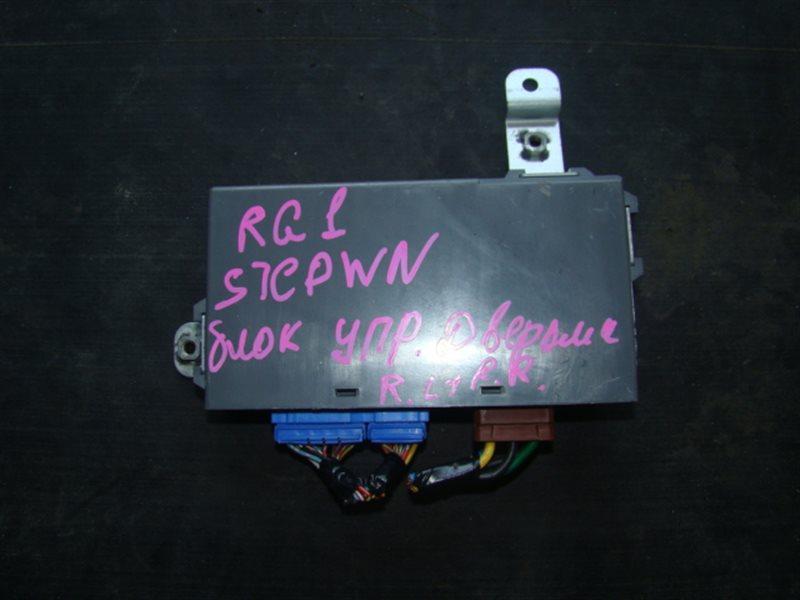 Блок управления дверьми Honda Stepwagon RG1 задний левый (б/у)