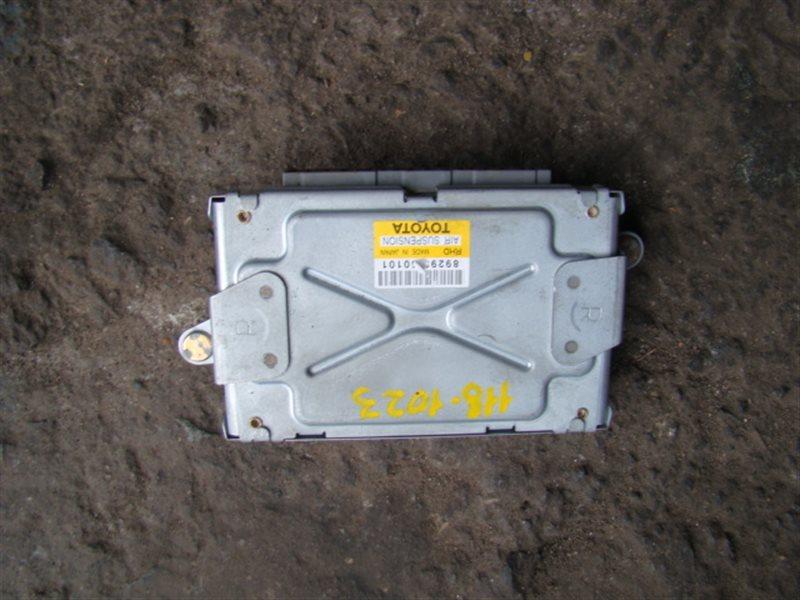 Блок управления подвеской Toyota Celsior UCF30 3UZ (б/у)