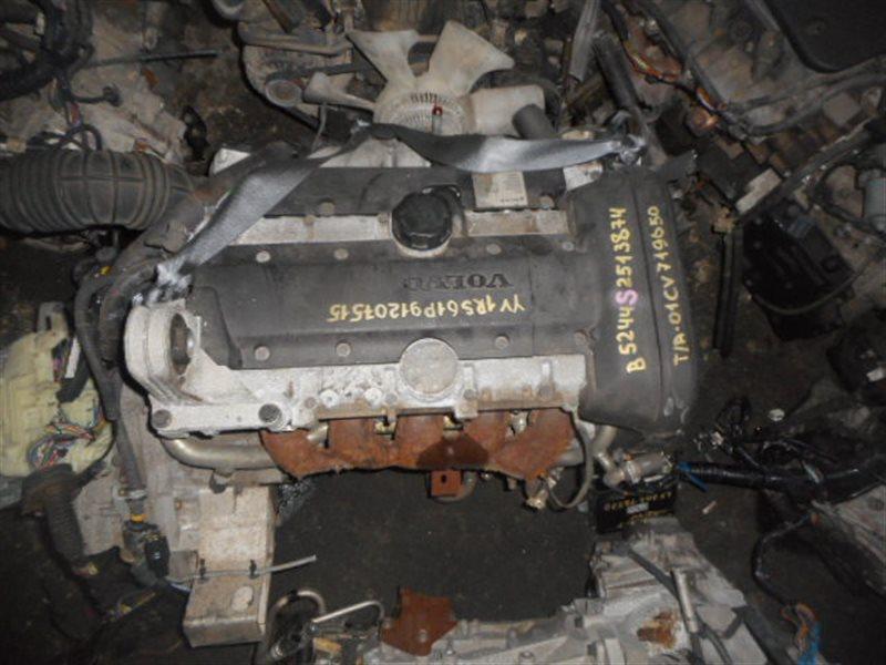 Двигатель Volvo S60 YV1RS61P912075156 B5244S (б/у)