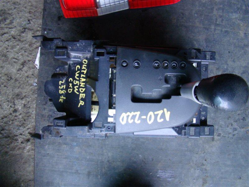 Селектор акпп Mitsubishi Outlander CW5W (б/у)