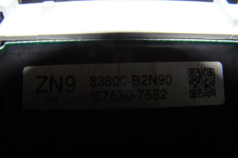 Спидометр Daihatsu Sonica L405S KF (б/у)