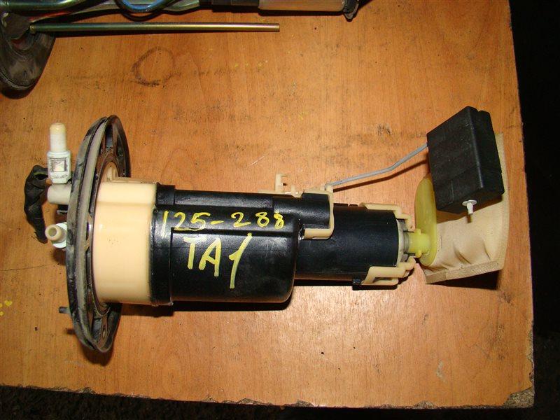 Топливный насос Honda Avancier TA1 F23A (б/у)