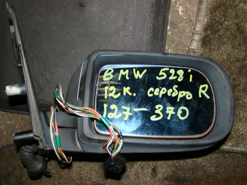 Зеркало Bmw 528I E39 переднее правое (б/у)
