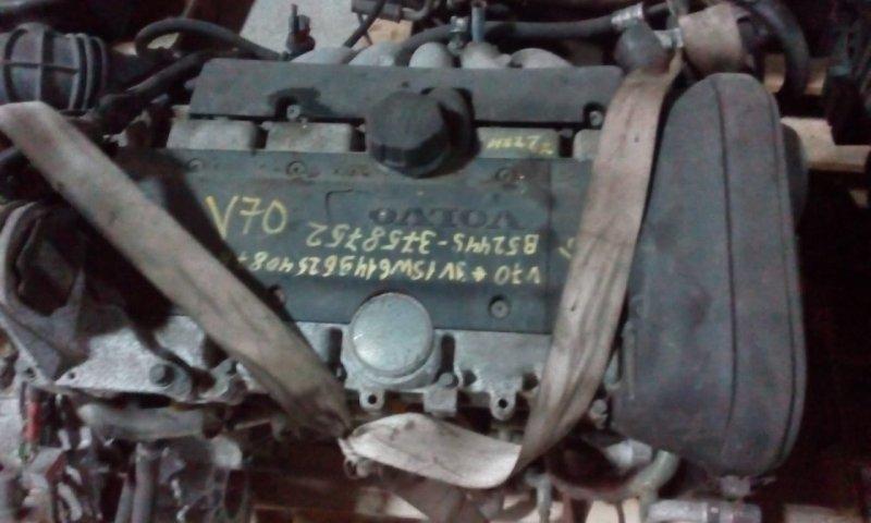 Двигатель Volvo V70 SW61      YV1SW614962546549 B5244S (б/у)