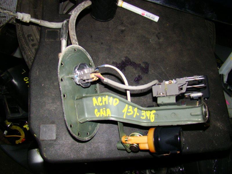 Топливный насос Toyota Gaia ACM10 1AZ (б/у)